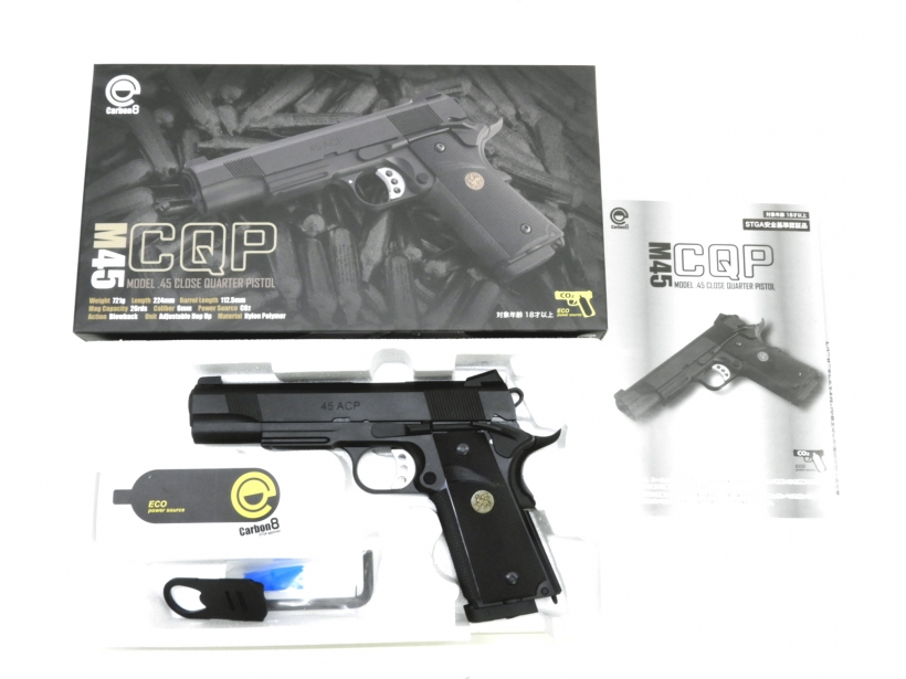 [Carbon8] M45CQP –Moldel .45 Close Quarter Pistol- CO2ブローバック (新品予約受付中!)