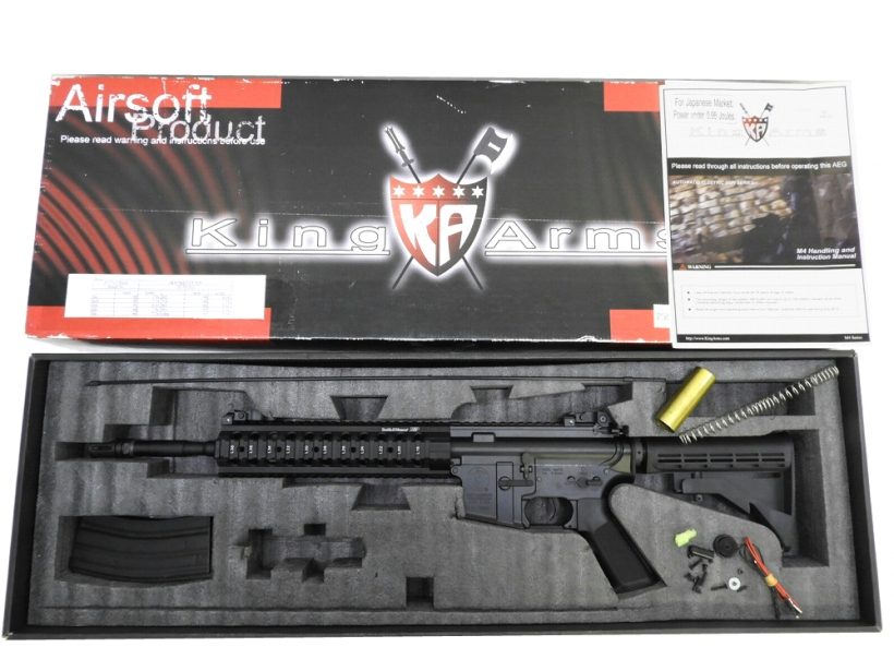 [KingArms] M4 S&W M&P15T 後ろ出し配線 (中古)