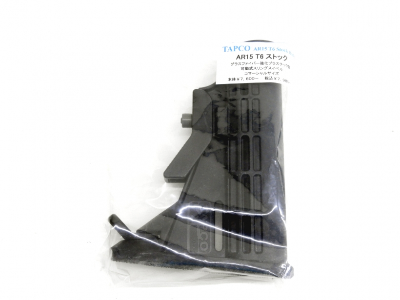 [TAPCO] AR15 T6ストック / AR15 T6 Stock Body (中古)