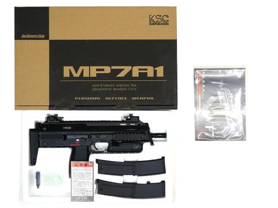[KSC] NEW MP7A1-II (中古~新品取寄)
