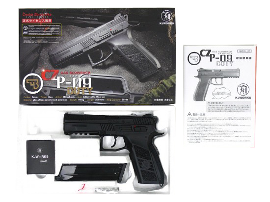 [KJ WORKS] CZ P-09 DUTY ABSスライド (中古)